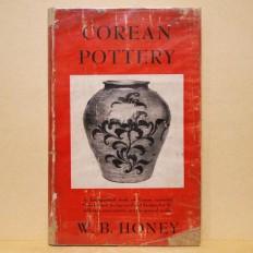 corean pottery