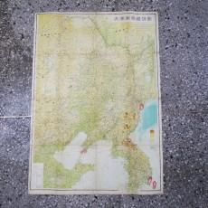 대만주제국상도 (大滿洲帝國詳圖)