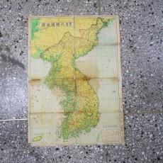 독립기념 대한국전도 (獨立紀念 大韓國全圖)