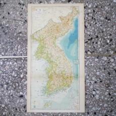 조선 (朝鮮)