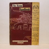 The Korea Handbook