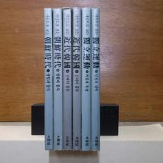 사진으로 보는 조선시대, 근대한국, 독립운동 전6책
