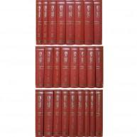개벽 전25책 (開闢 全25冊)