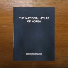 대한민국 국가지도집 (THE NATIONAL ATLAS OF KOREA)
